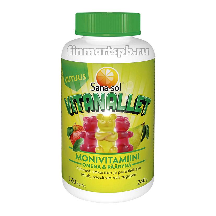 Витамины Sana-sol Vitanallet (Яблоко, Груша)
