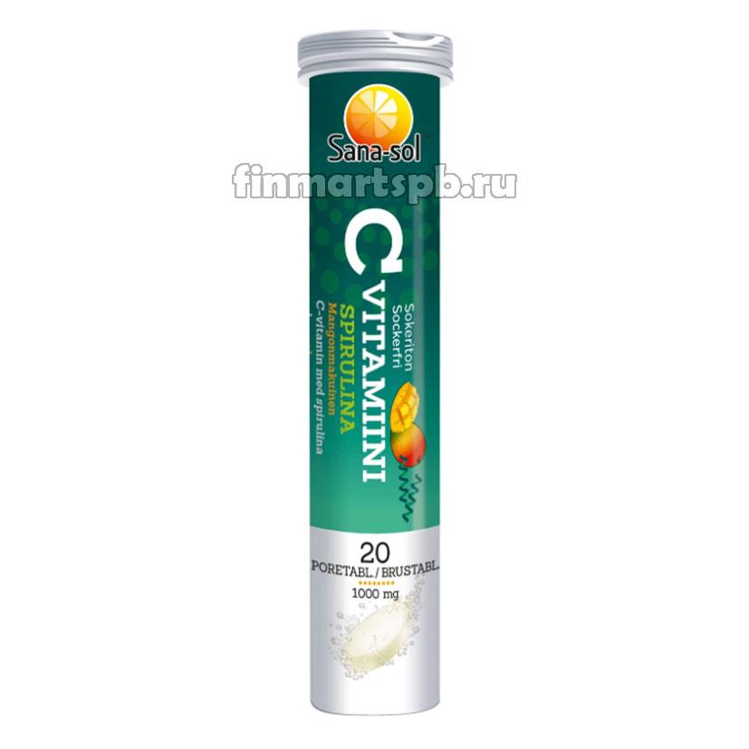 Шипучие таблетки витамин С Sana sol (Сана сол) C vitamiini vahva