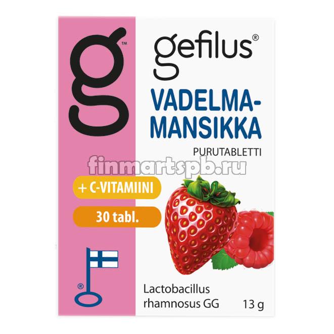 Кисломолочные бактерии Gefilus LGG + Витамин С