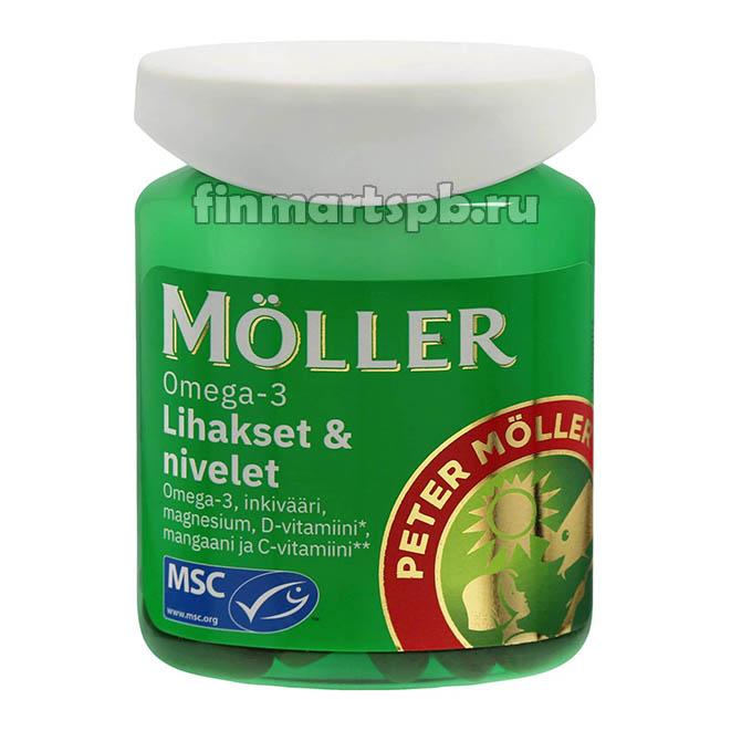 Витамины для мышц и суставов Moller Omega-3 Lihakset & nivelet
