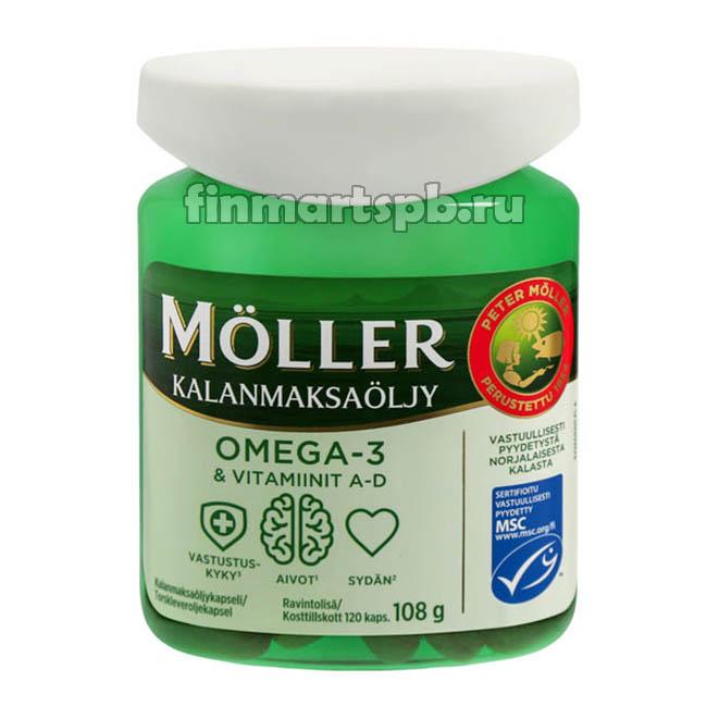 Рыбий жир Moller Omega-3 + Vitamiinit A,D - 60 шт.