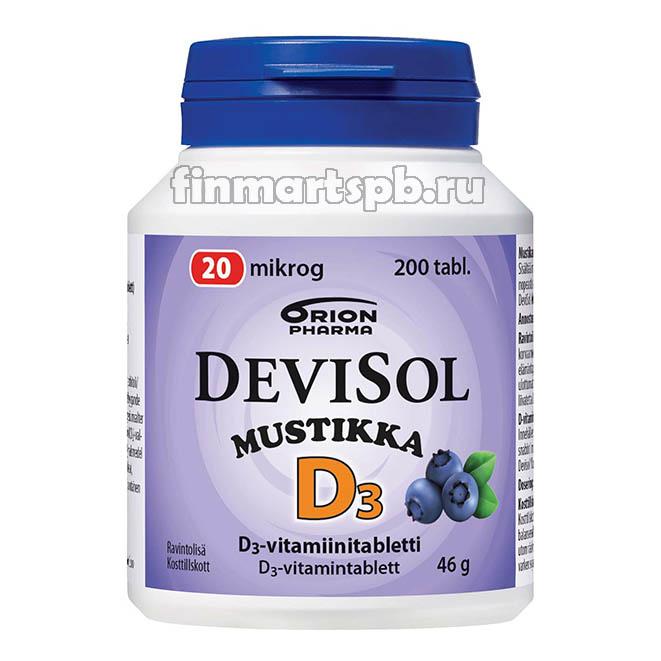Витамин Д3 DeviSol D3 Mustikka 20 mkg