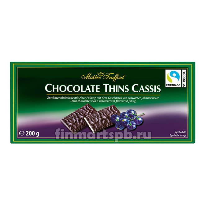 Maitre Truffout Chocolate Mints (чёрная смородина)