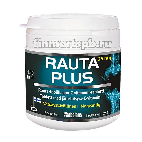 Витамины железо Vitabalans Rauta Plus (25 mg)