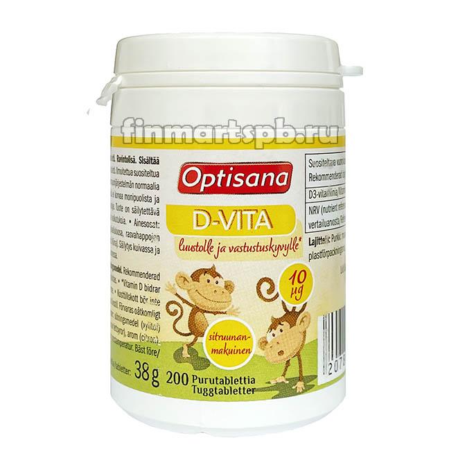 Витами Д для детей Optisana D-Vita 10мкг