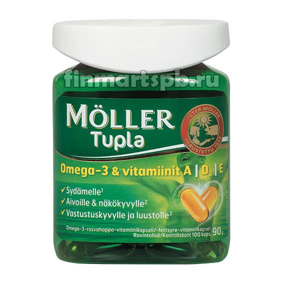 Витамины Moller Tupla Omega-3 (Омега -3 + Витамины A, D3 ,E) - 100 капсул.