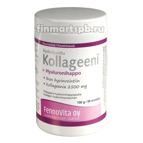 Витамины для кожи Fennovita Kollageeni + Hyaluronihappo (коллаген)