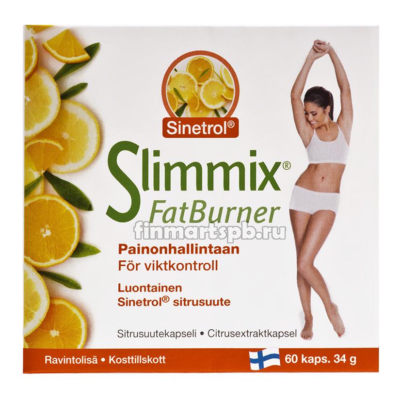 Сжигатель жира Slimmix Fat Barner
