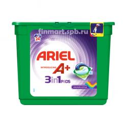 Капсулы Ariel Pods Color&Style 3in1 - 24 шт.
