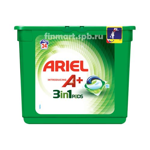 Капсулы для стирки Ariel Pods 3in1 - 24 шт.