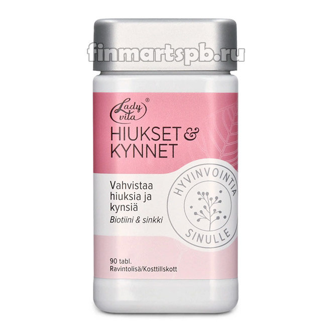Витамины для волос и ногтей Ladyvita Hiukset & Kynnet  , 90 таб.