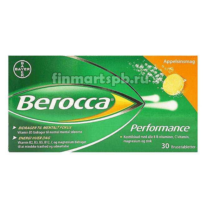 Витаминный комплекс Berocca Perfomance - 30 таб.