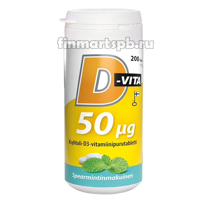 Витамин Д3 Vitabalans D-vita Spearmint 50 мкг