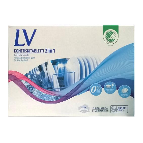 Гипоаллергенные таблетки для пмм LV  2в1 - 45 шт.