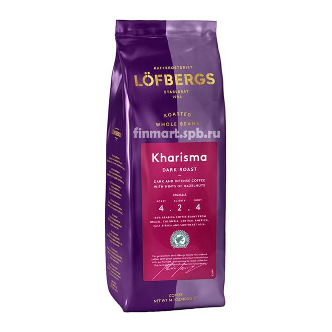 Кофе в зёрнах Lofbergs Kharisma (Лофбергс харизма) - 400 гр.