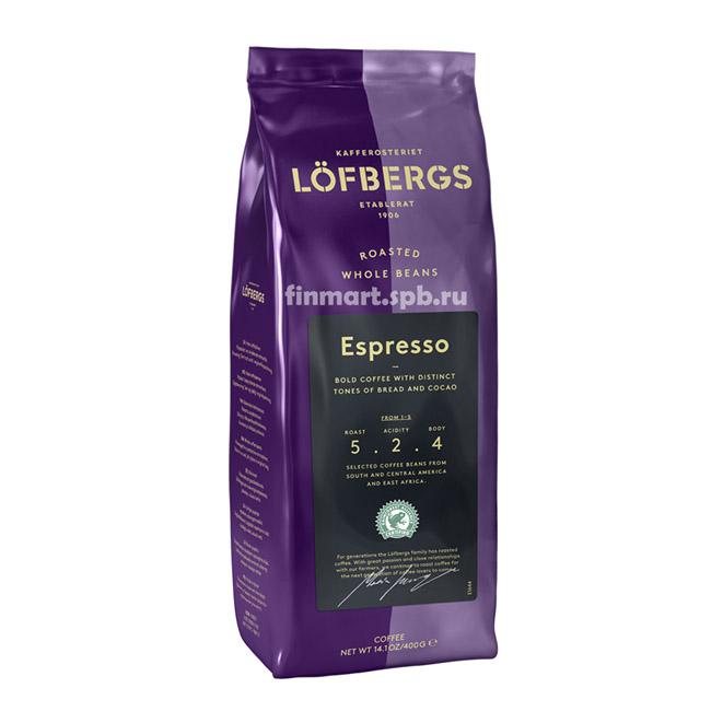 Кофе в зёрнах Lofbergs Espresso - 400 гр.