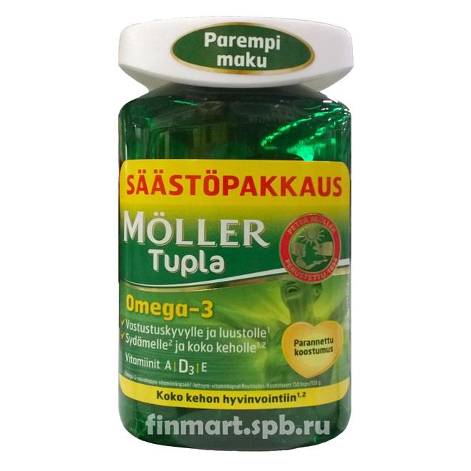 Moller Tupla Инструкция По Применению