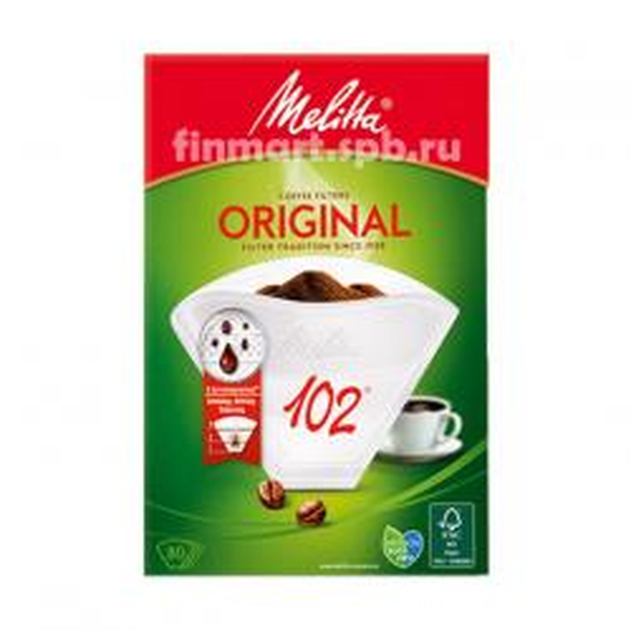 Фильтры для кофеварок Melitta 102 original (Белые) - 80 шт.