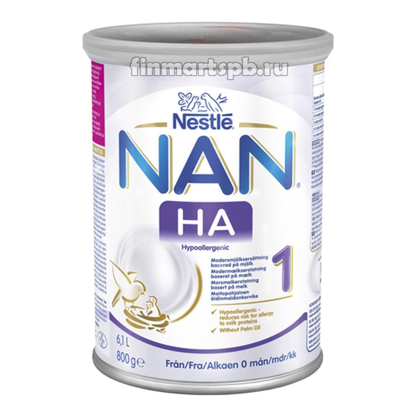 Сухая молочная смесь Nestle NAN 1  H.A. (НАН 1 гипоаллергенный)
