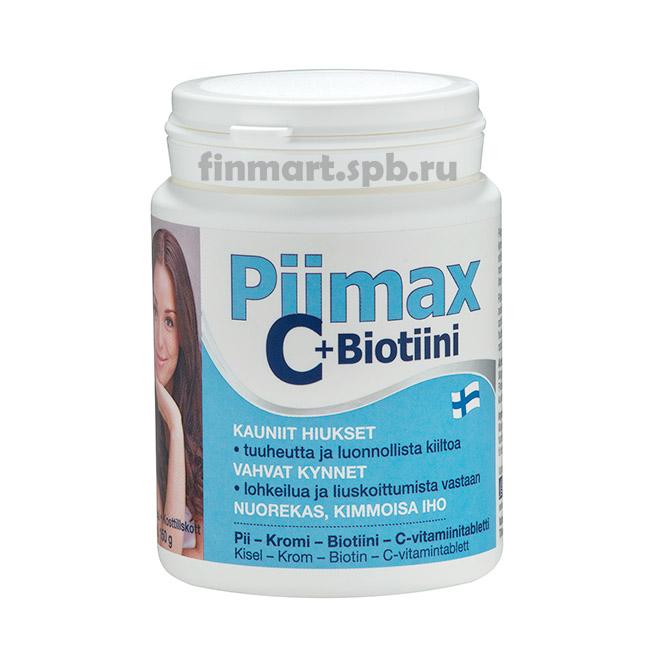 Витамины Piimax C + Biotin - 300 таб.