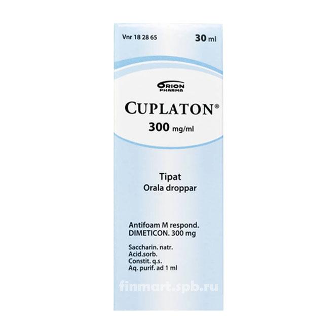 Капли Cuplaton 300 мг - 10 мл