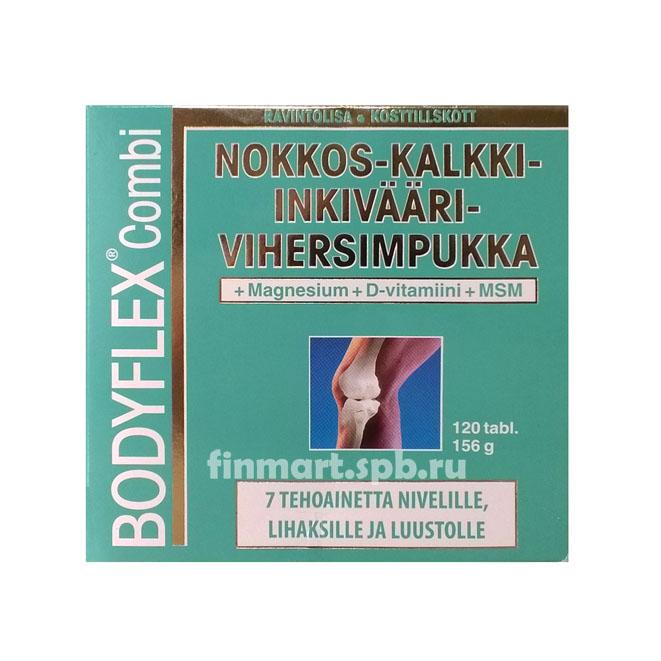 Витамины для суставов  BODYFLEX Combi (Бодифлекс комби) - 120 шт.