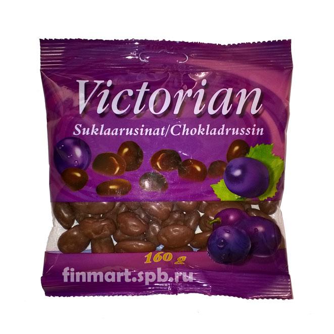 Victorian (изюм в шоколаде) - 160 гр.
