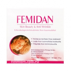 Femidan Skin Beauty & Anti Wrinkle - 60 шт.