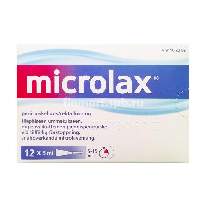 Микроклизмы Microlax - 12 шт.