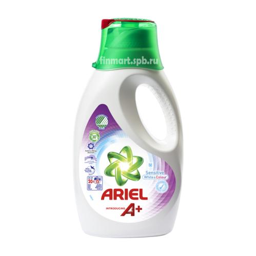 Гель для стирки Ariel Sensitive White&color (гипоаллергенный) - 900 мл.