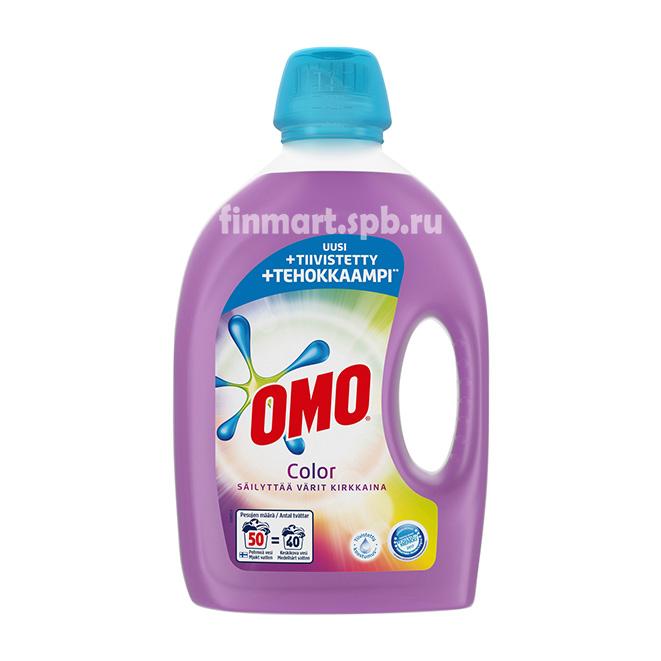 Гель для стирки цветных тканей OMO Color - 2 л.