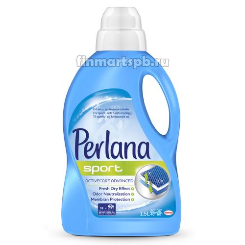 Гель для стирки Perlana Sport