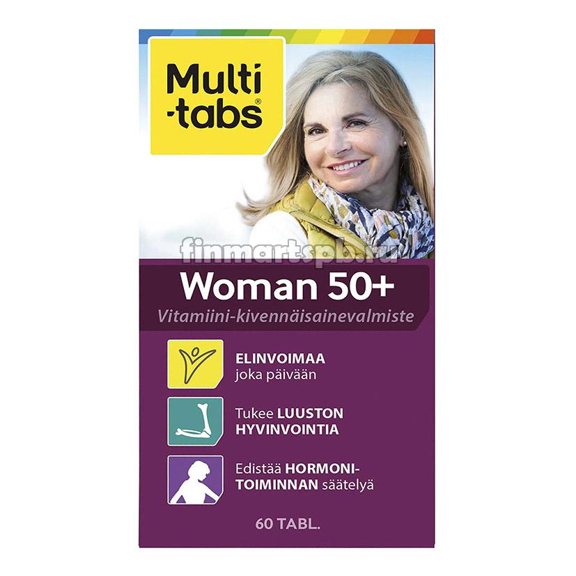 Финские витамины для женщин старше 50 лет. Мультитабс вумен 50+