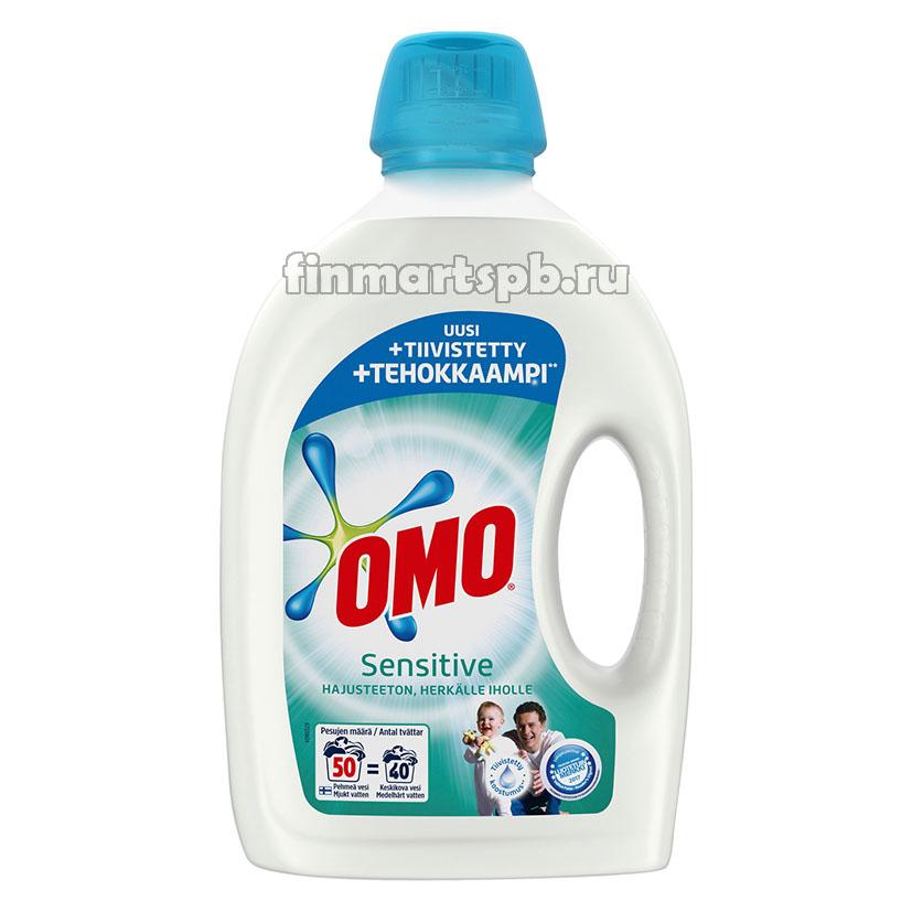 Гель для стирки OMO Sensitive (ОМО гипоаллергенный)