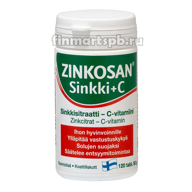 Zinkosan цинк и витамин С