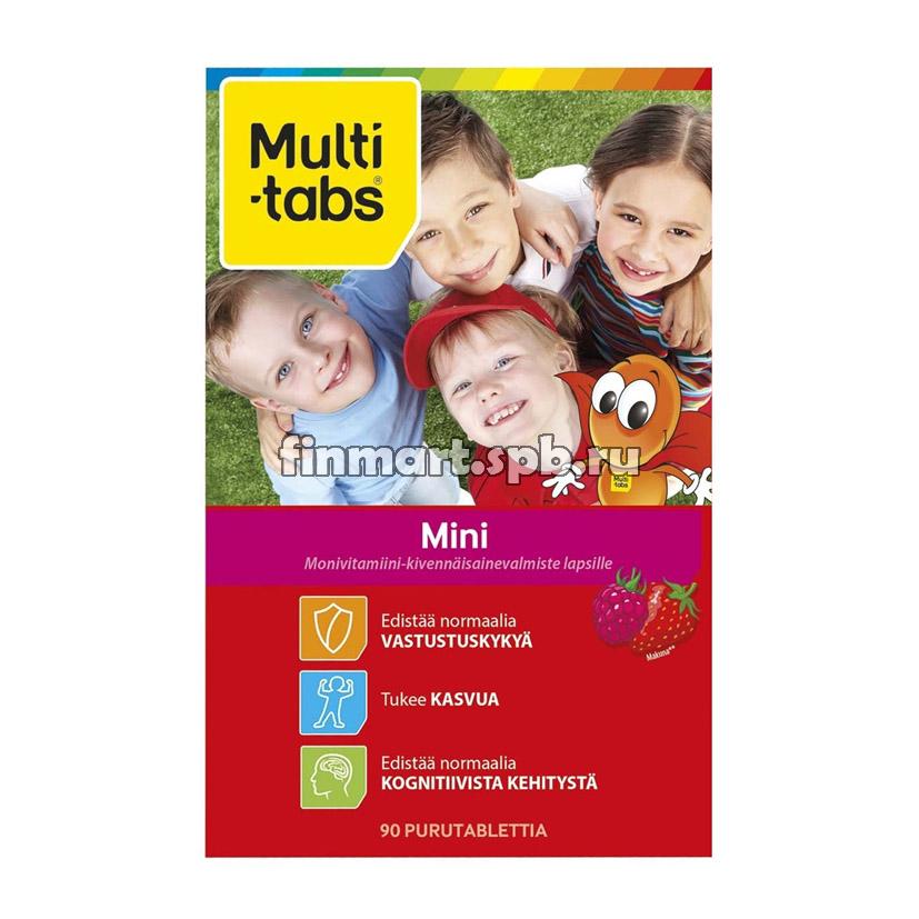 Жевательные пастилки (таблетки) Multi-Tabs Mini (Мульти-табс мини клубника, малина) - 90 шт.