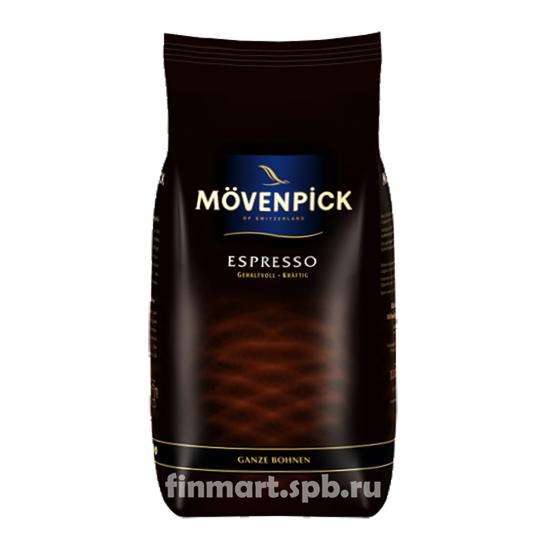 Кофе в зёрнах Movenpick Espresso - 500 гр.