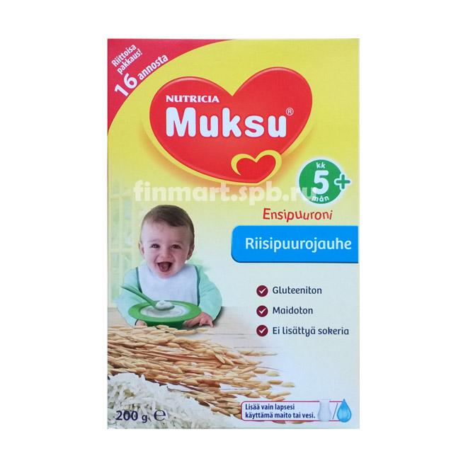 Каша Nutricia Muksu (рисовая) - 200 гр.