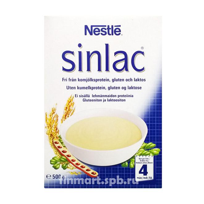 Каша Nestle Sinlac (гипоаллергенная) - 500 гр.