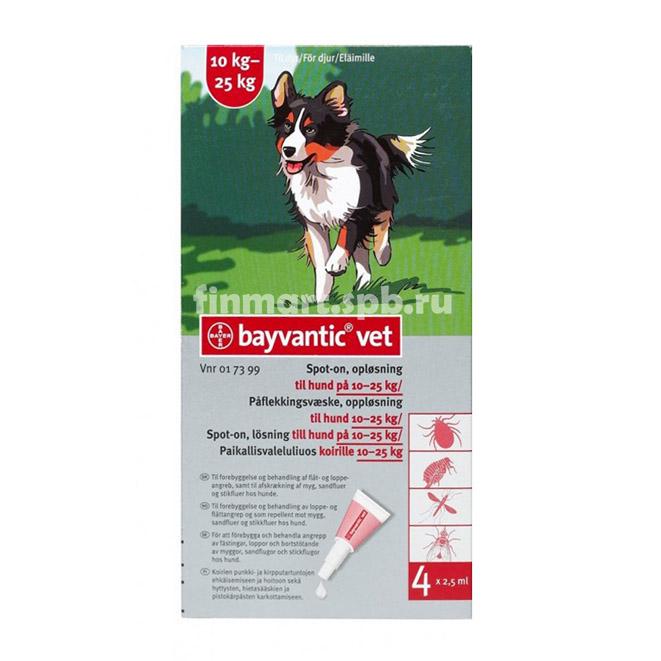Средство против клещей Bayvantic vet - для собак 10-25 кг.