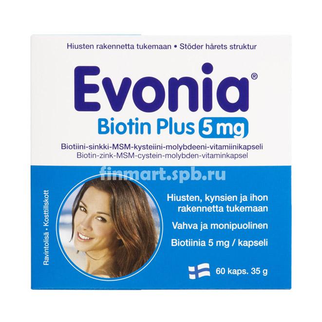 Витамины для волос Evonia Biotin Plus - 60 шт.