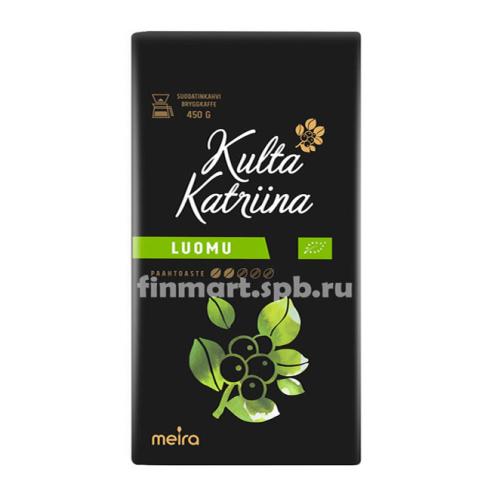 Кофе молотый Kulta Katriina Luomu (органический, обжарка 2) - 500 гр.