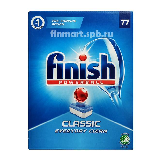 Таблетки для ПММ Finish Classic - 77 шт.