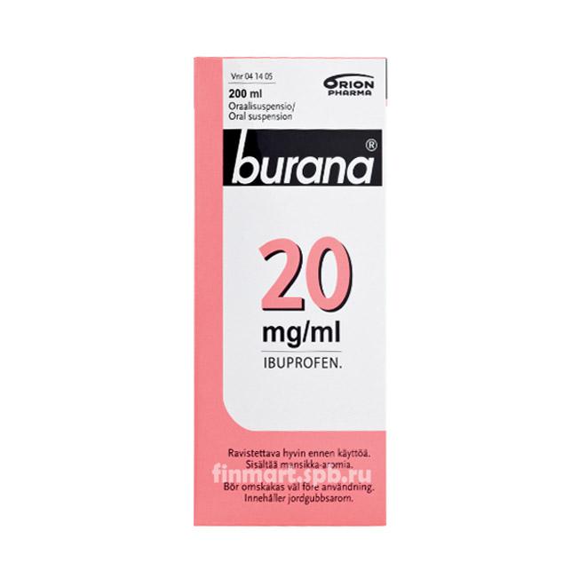Жаропонижающий сироп Burana 20mg - 200 мл.