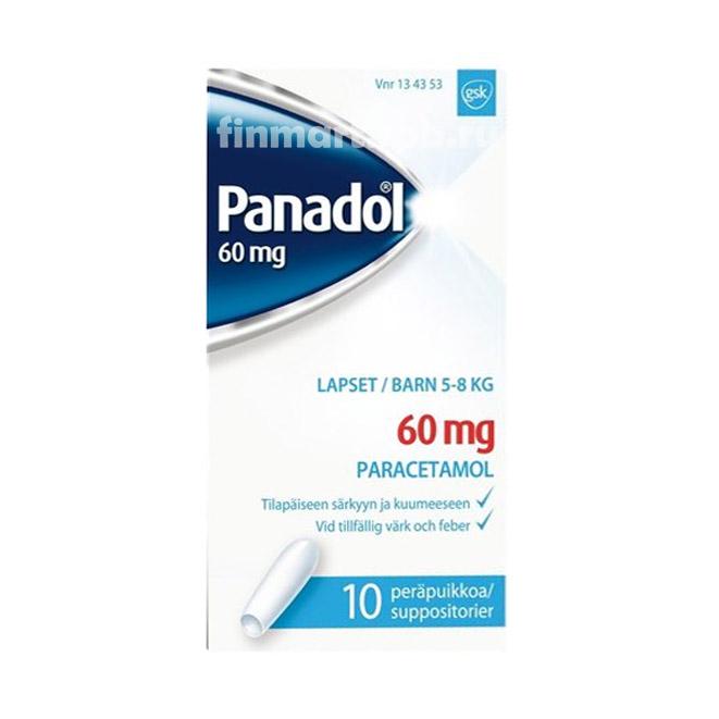 Свечи Panadol (Панадол) 60 mg (5-8 кг) - 10 шт.
