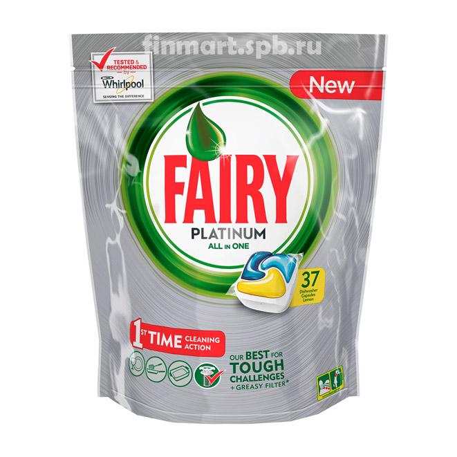 Таблетки для ПММ Fairy Platinum Lemon - 37 таб.