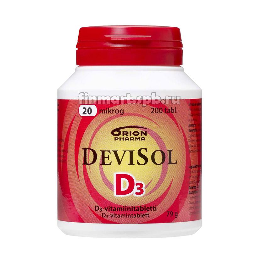 Витамин Д3 DeviSol D3 20 mkg - 200 шт.