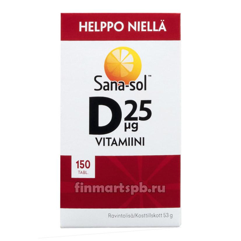 Sana-sol Helppo Niella Vitamin D (Сана-сол Витамин Д, без вкуса) 25 mkg