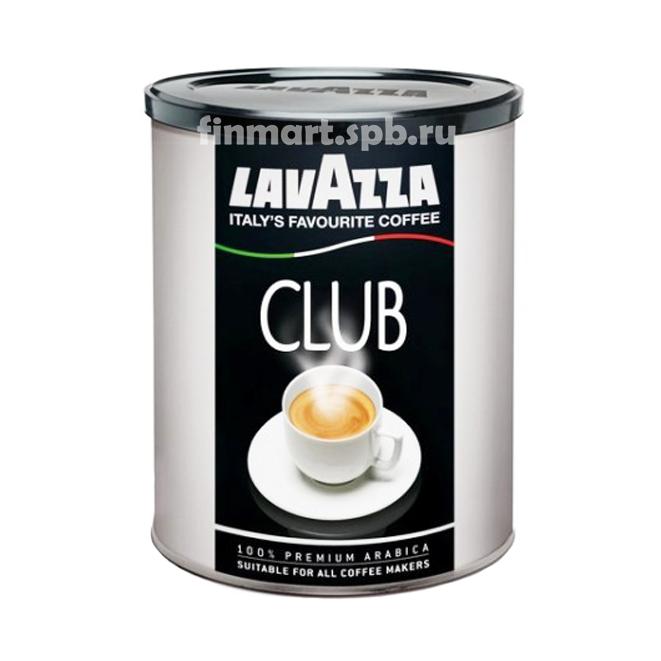 Кофе молотый LavAzza CLUB - 250 г.