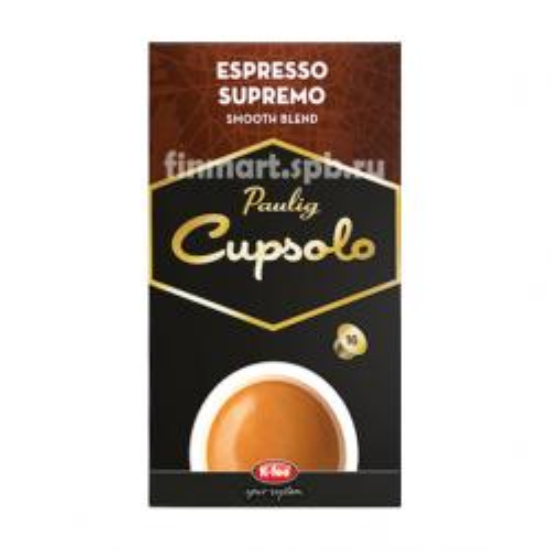 Кофе в капсулах Paulig cupsolo espresso supremo - 16 шт.